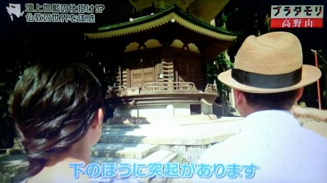 f:id:morifumikirikita319:20170910143208j:image