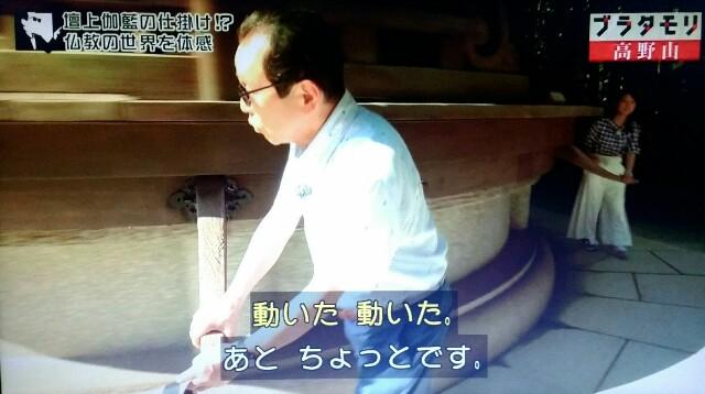 f:id:morifumikirikita319:20170910143345j:image