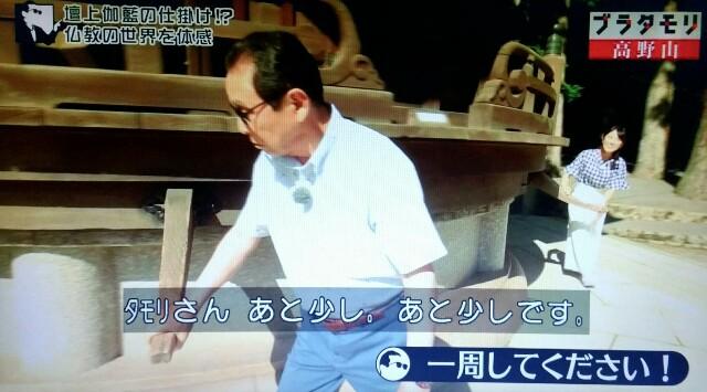 f:id:morifumikirikita319:20170910143406j:image