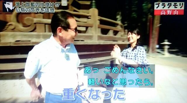 f:id:morifumikirikita319:20170910143524j:image