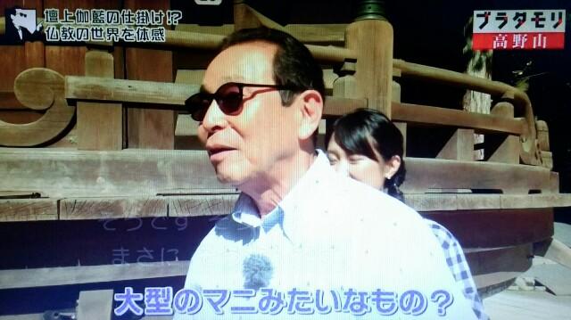 f:id:morifumikirikita319:20170910143556j:image