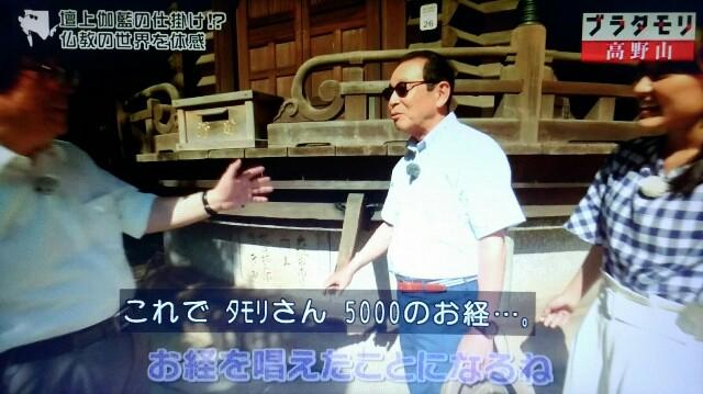 f:id:morifumikirikita319:20170910143616j:image