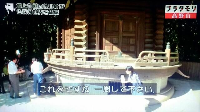 f:id:morifumikirikita319:20170910145047j:image