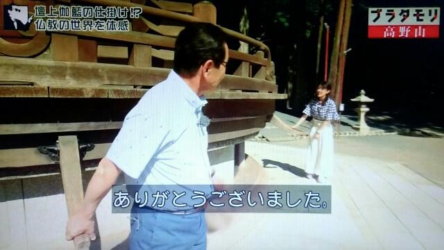 f:id:morifumikirikita319:20170910145148j:image