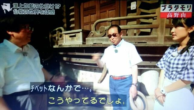 f:id:morifumikirikita319:20170910145214j:image