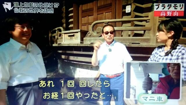 f:id:morifumikirikita319:20170910145228j:image