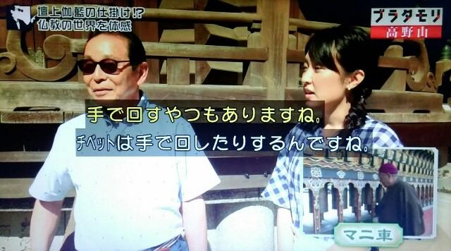 f:id:morifumikirikita319:20170910145242j:image