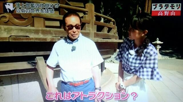 f:id:morifumikirikita319:20170910145312j:image