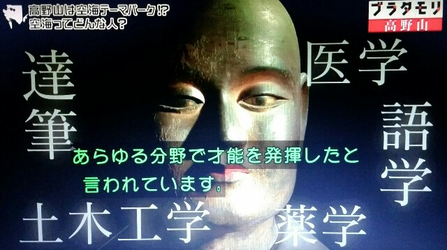 f:id:morifumikirikita319:20170910150937j:image