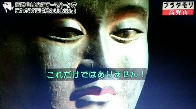 f:id:morifumikirikita319:20170910151225j:image