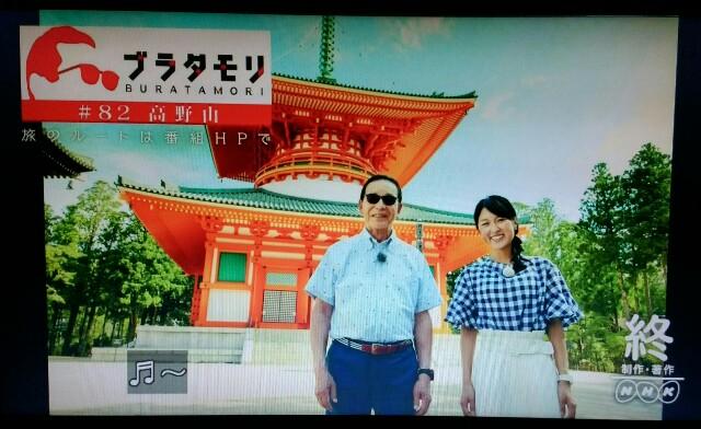 f:id:morifumikirikita319:20170910151302j:image