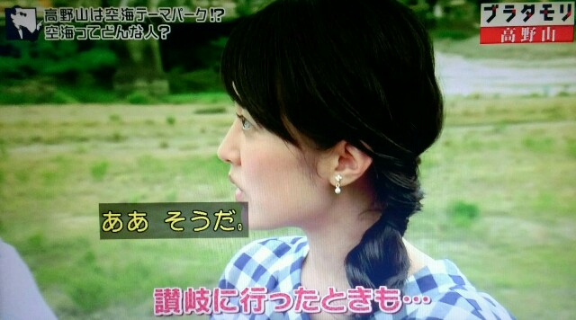 f:id:morifumikirikita319:20170910180724j:image
