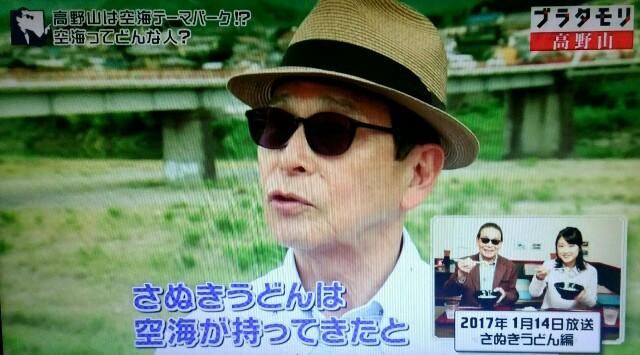f:id:morifumikirikita319:20170910180738j:image