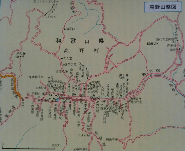 f:id:morifumikirikita319:20170910181345j:image