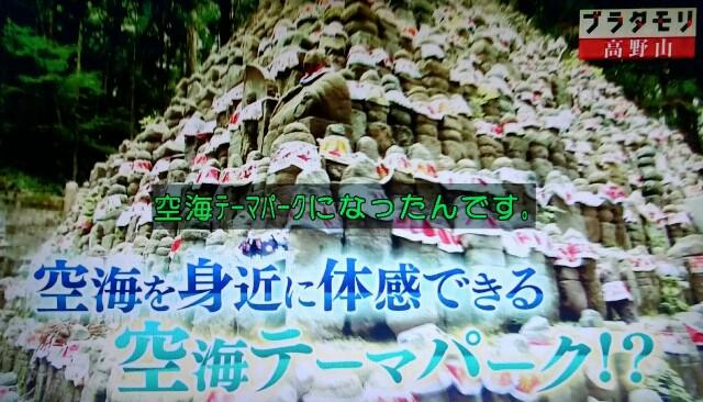 f:id:morifumikirikita319:20170910184014j:image