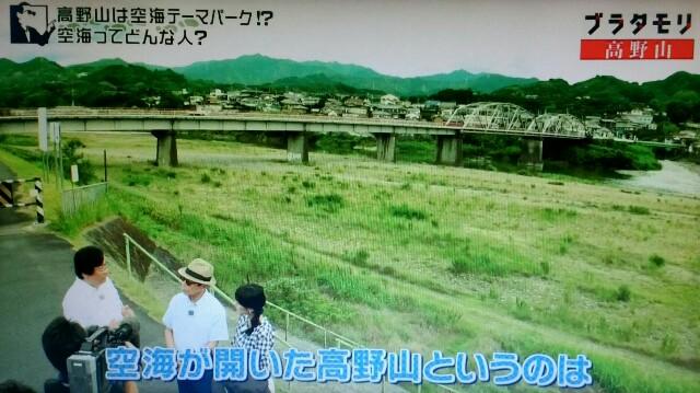 f:id:morifumikirikita319:20170910212217j:image