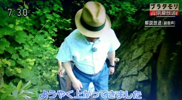 f:id:morifumikirikita319:20170916212511j:image