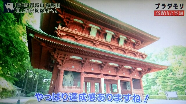 f:id:morifumikirikita319:20170916212646j:image