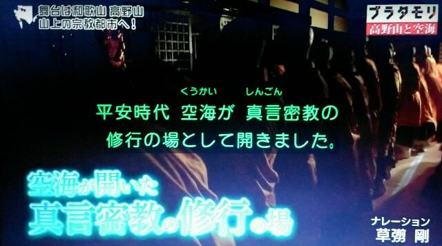 f:id:morifumikirikita319:20170916212752j:image