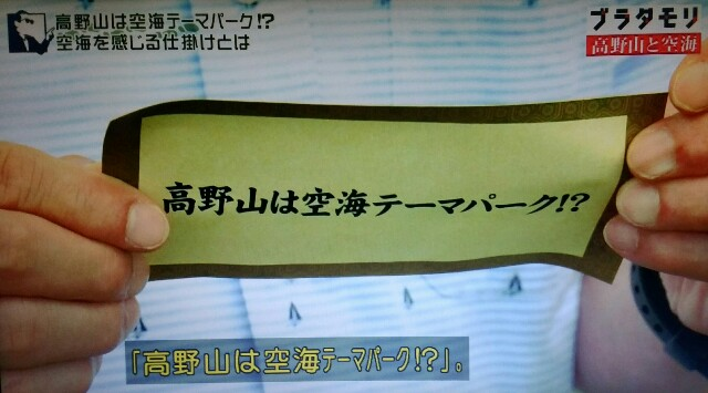 f:id:morifumikirikita319:20170916212815j:image