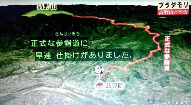 f:id:morifumikirikita319:20170916212855j:image