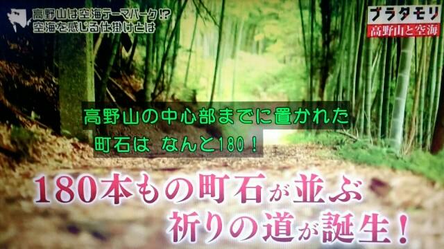 f:id:morifumikirikita319:20170916212935j:image