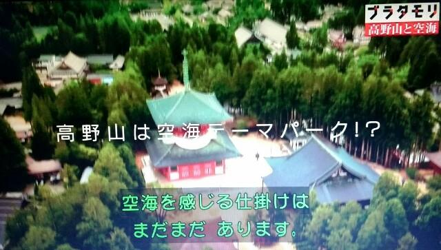 f:id:morifumikirikita319:20170916213051j:image