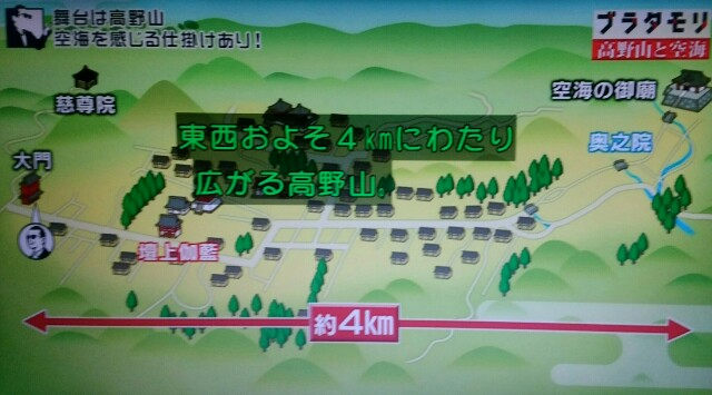 f:id:morifumikirikita319:20170916214805j:image