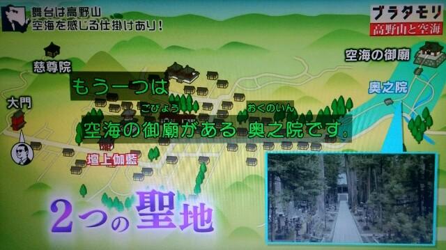 f:id:morifumikirikita319:20170916214858j:image