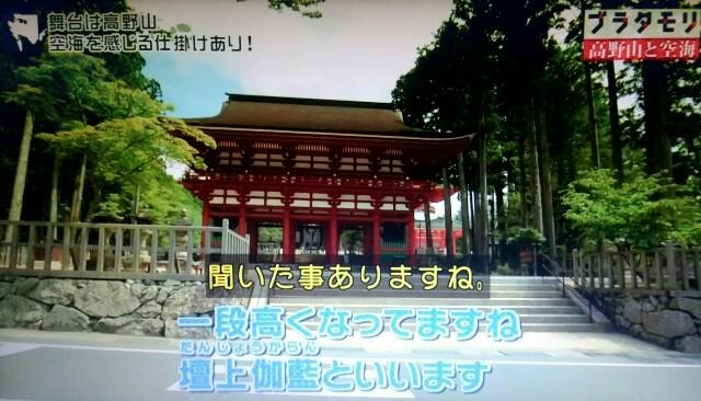 f:id:morifumikirikita319:20170916214936j:image