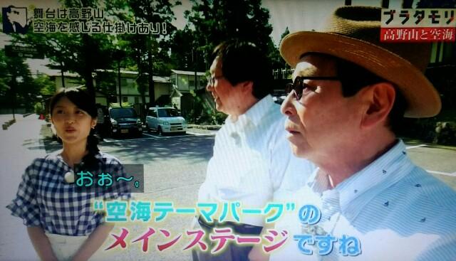 f:id:morifumikirikita319:20170916214954j:image