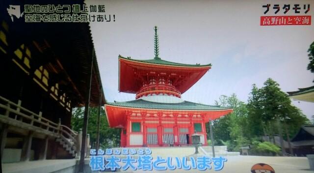f:id:morifumikirikita319:20170916215011j:image