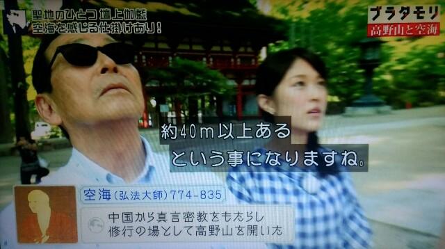 f:id:morifumikirikita319:20170916215032j:image