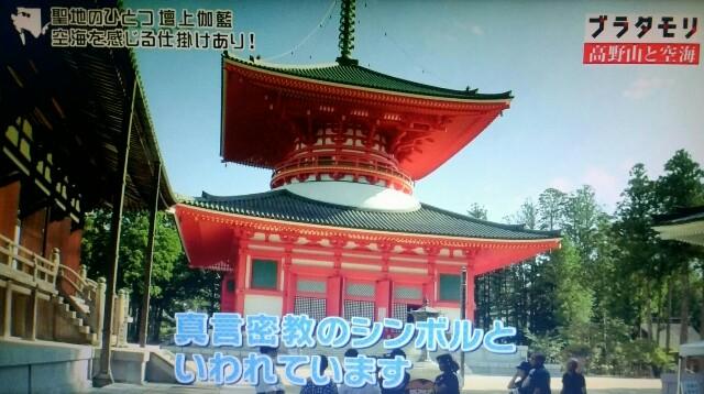 f:id:morifumikirikita319:20170916215105j:image
