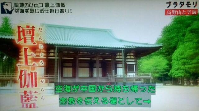 f:id:morifumikirikita319:20170916220323j:image