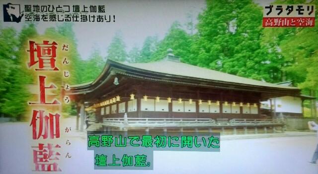 f:id:morifumikirikita319:20170916220341j:image