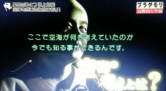 f:id:morifumikirikita319:20170916220358j:image