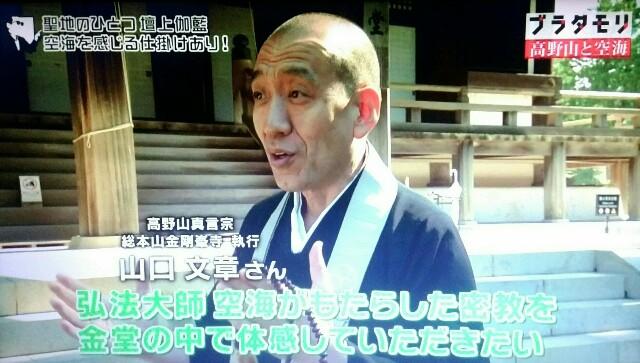 f:id:morifumikirikita319:20170916220417j:image