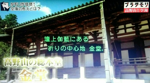 f:id:morifumikirikita319:20170916220435j:image