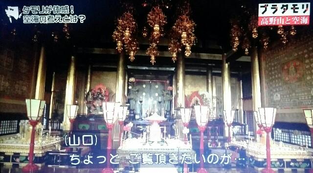f:id:morifumikirikita319:20170916225823j:image