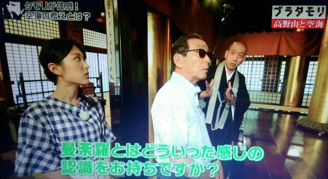 f:id:morifumikirikita319:20170916225849j:image