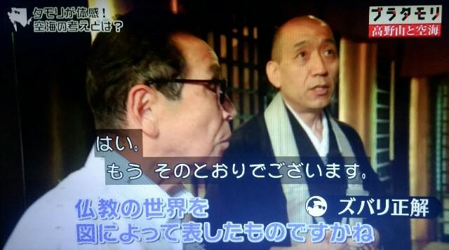 f:id:morifumikirikita319:20170916225904j:image