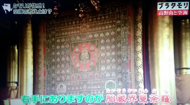 f:id:morifumikirikita319:20170916225924j:image