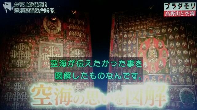 f:id:morifumikirikita319:20170916230008j:image