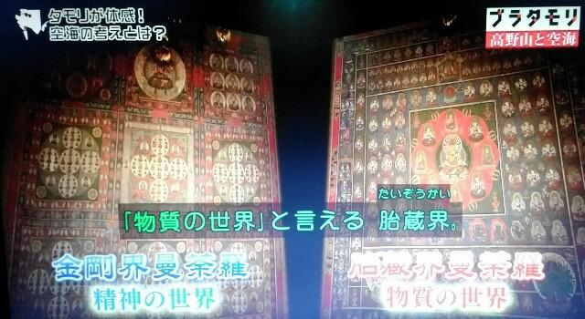 f:id:morifumikirikita319:20170916231743j:image