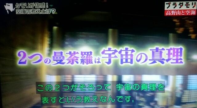 f:id:morifumikirikita319:20170916231813j:image