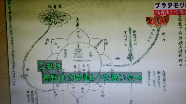f:id:morifumikirikita319:20170916232715j:image