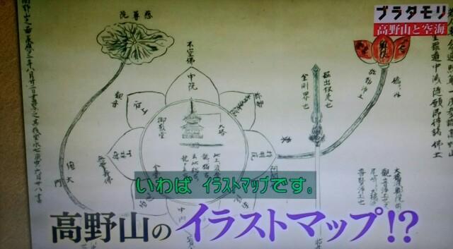 f:id:morifumikirikita319:20170916232730j:image