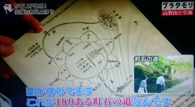f:id:morifumikirikita319:20170916232830j:image