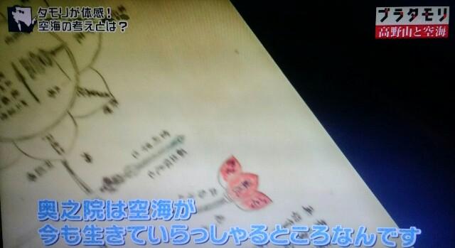 f:id:morifumikirikita319:20170916232943j:image